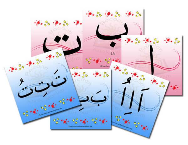 download free flashcard huruf hijaiyah