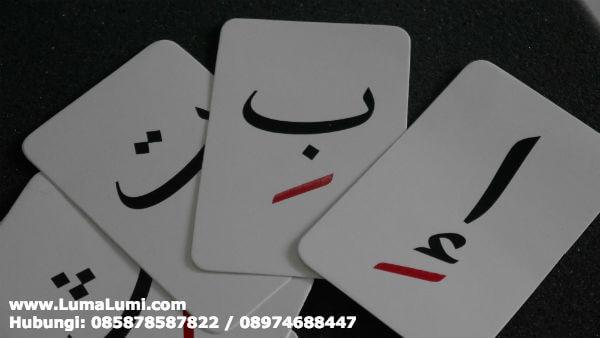 harga flashcard hijaiyah