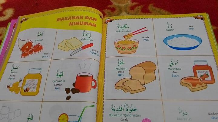 kamus 3bahasa arab indonesia inggris makanan