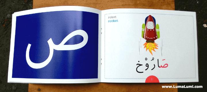 buku hijaiyah lumalumi