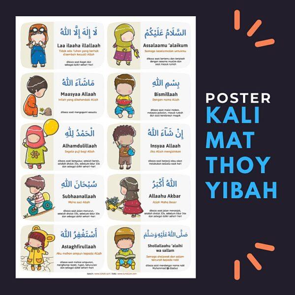 poster anak sholeh kalimah thoyyibah