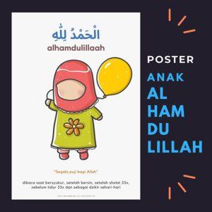 poster anak lucu alhamdulillah