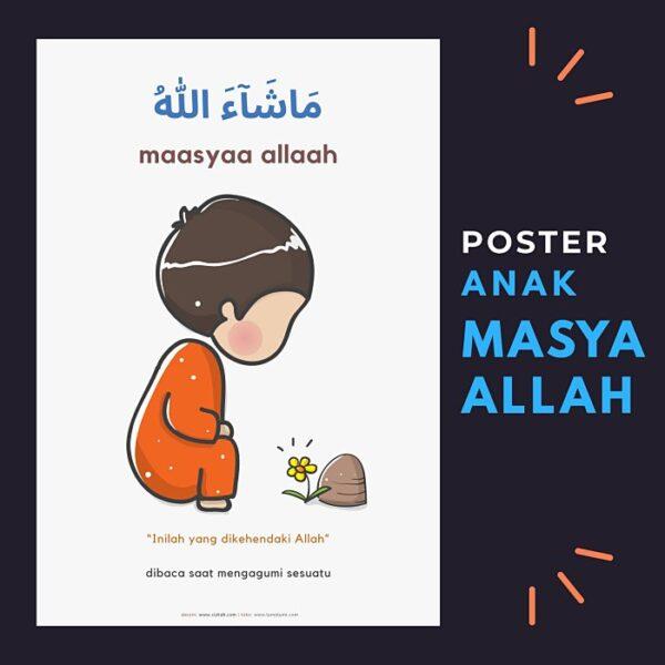 poster anak belajar kalimat Masya Allah
