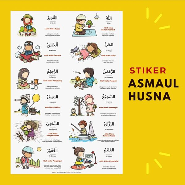 Stiker Asmaul Husna untuk Anak dan Balita